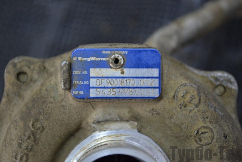 Renaul Kangoo, рено канго, ремонт турбины, 5435-970-0033