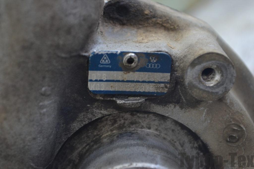 Audi Allroad, ауди алроуд, ремонт турбины, 5303-970-0017